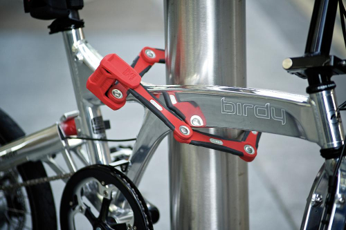 ABUS Fahrradschloss